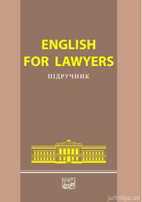English for Lawyers - фото