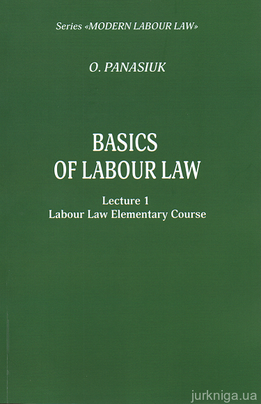 Basics of Labour Law. Lecture 1 «Labour Law Elementary Course» Individual Labour Law, Collective Labour Law, International Labour Law - фото